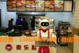 山東立新送餐傳菜迎賓智能對話機器人餐廳機器人服務員教育陪伴機器人表演互動機器人