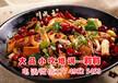 麻辣香锅制作方法学习小吃去西安哪里靠谱陕西特色小吃培训学习正宗特色小吃去哪好