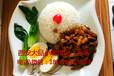 特色小吃卤肉饭是怎么做的在西安哪里有面食培训陕西特色小吃培训