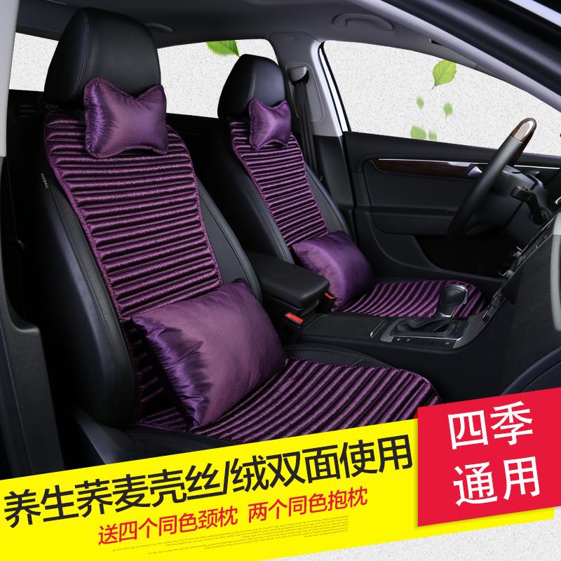 现货四季小蛮腰养生汽车座垫座套双面双用坐垫苦荞麦壳汽车坐垫