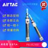 原装正品AirTac/亚德客迷你笔型气缸PB系列