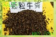 茶叶施肥用什么肥料好?河北生物发酵有机肥厂家全国直销干鸡粪发酵鸡粪羊粪有机肥