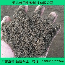 福建三明种果树蔬菜用什么肥料好?福建周边用羊粪有机肥的农户多吗?图片