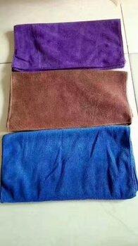 尾货库存一等品超细纤维干发巾擦车巾加油站赠品毛巾广告毛巾