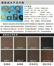 耐油軟木橡膠板機油泵耐磨軟木橡膠密封墊水泵橡膠軟木墊圖片