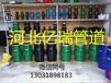 燃氣石油管道專用管材管件