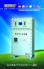江苏苏州张家港防爆电气厂有限公司是远达防爆电器品牌防止他人冒充远达防爆产品