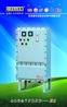 江蘇蘇州張家港防爆電氣廠沙洲防爆電氣是遠達防爆電器品牌防止他人冒充遠達防爆產品