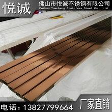 304不锈钢管材201拉丝玫瑰金方管镜面黑钛金古铜色