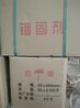 广西桂林新高和牌GH干粉道锚固剂厂家批发锚固剂价格实惠