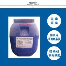 南寧脫模劑-隔離劑-混凝土脫模劑-油性脫模劑-聚氨酯脫模劑廠家圖片