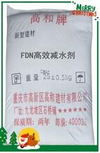 南宁减水剂混凝土减水剂价钱厂优游平台注册官方主管网站直销图片