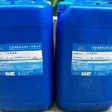 广西桂林脱模剂-隔离剂-混凝土脱模剂-油性脱模剂-脱模剂厂家图片