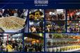 2020廣州餐飲展覽會2020廣州連鎖加盟展