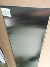 BZn18-18白铜板、高品质洋白铜板、首饰配件白铜板、现货