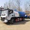 8立方洒水车8吨洒水车价格多功能洒水车厂家