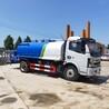 重慶十噸灑水車八噸灑水車工地灑水車全國