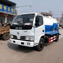 五吨抽污车蓝牌抽污车小型抽污车五立方吸污车图片