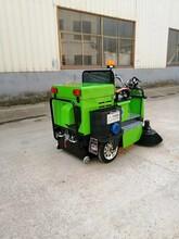 小型掃地車小型清掃車價格掃地車價格圖片