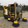 上海小型扫路车电瓶扫路车价格小型扫路车报价电动扫地车厂家