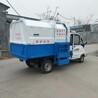 环卫垃圾车电动垃圾车挂桶垃圾车厂家小型垃圾车价格