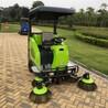 清洗掃地一體車電動掃路噴霧車小型電動掃地車多功能掃路車