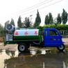 廣東工地灑水車兩噸灑水車降塵灑水車