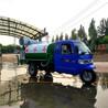 廣西工地灑水車柴油灑水車小型灑水車