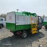 小型自卸垃圾車電動垃圾車價格小型垃圾車廠家垃圾收集車