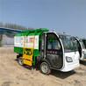 甘肅分類垃圾車小型保潔車垃圾分類收集車