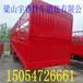 青海果洛甘德县出厂价销售仓栏半挂车高栏半挂车今日价格