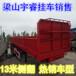 厂家销售挂车半挂车高强度钢材13米标车自卸侧翻半挂车