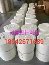 硅酸铝针刺毯硅酸铝纤维毯硅酸铝板硅酸铝针刺毯厂家图片