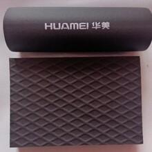 30mm阻燃B1級橡塑保溫板橡塑板性能檢測圖片