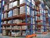 連云港倉庫貨架回收二手重型貨架電商貨架大量上門回收