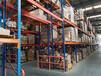 連云港貨架回收專業倉儲貨架二手舊貨架上門回收