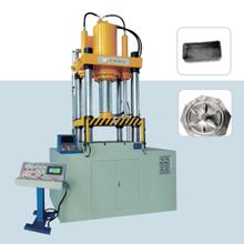 寧波慈溪家電洗衣機拉伸液壓機四柱脫水盤拉伸成型液壓機