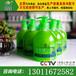 洗化用品生产设备