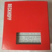 倍福总线端子模块bk5210倍福卡件简介图文赏析