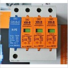 供应河南及时雨V25-B电源防雷器生产厂家
