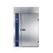 酒店厨房设备之风冷制冰机与水冷制冰机的优缺点