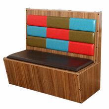 储物柜卡座沙发定制,家庭卡座沙发定制厂家图片