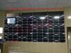西安某航天城監控中心55寸3X4三星拼接屏