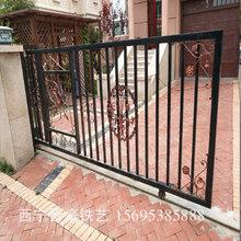 供青海玉树锌钢铁艺护栏和西宁铁艺栏杆