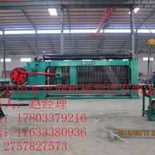 恒泰HT优质石笼网机重型六角网机小六角网机鸡笼网排焊机荷兰网机图片