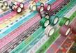 來圖定制色彩艷麗系列手工DIY裝飾和紙膠帶