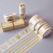 来图定制纯烫金枫叶、花纹手工DIY装饰手帐胶带