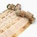厂家来图定制中国风古诗词牌手工DIY装饰手帐胶带