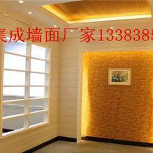 临沂市集成墙面材料有哪些优点
