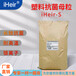 手機抗菌市場的領域與應用_塑料抗菌劑、手感油防霉抗菌劑